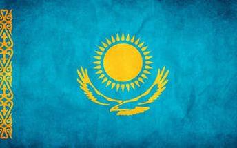 Я - казахстанец, патриот своей страны!